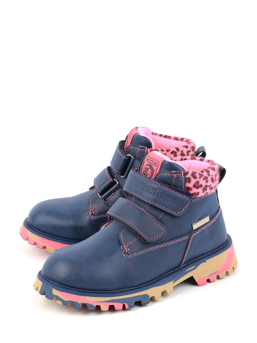 Ботинки для девочек Antilopa AL 202145 цв. синий р. 29 Antilopa   фото