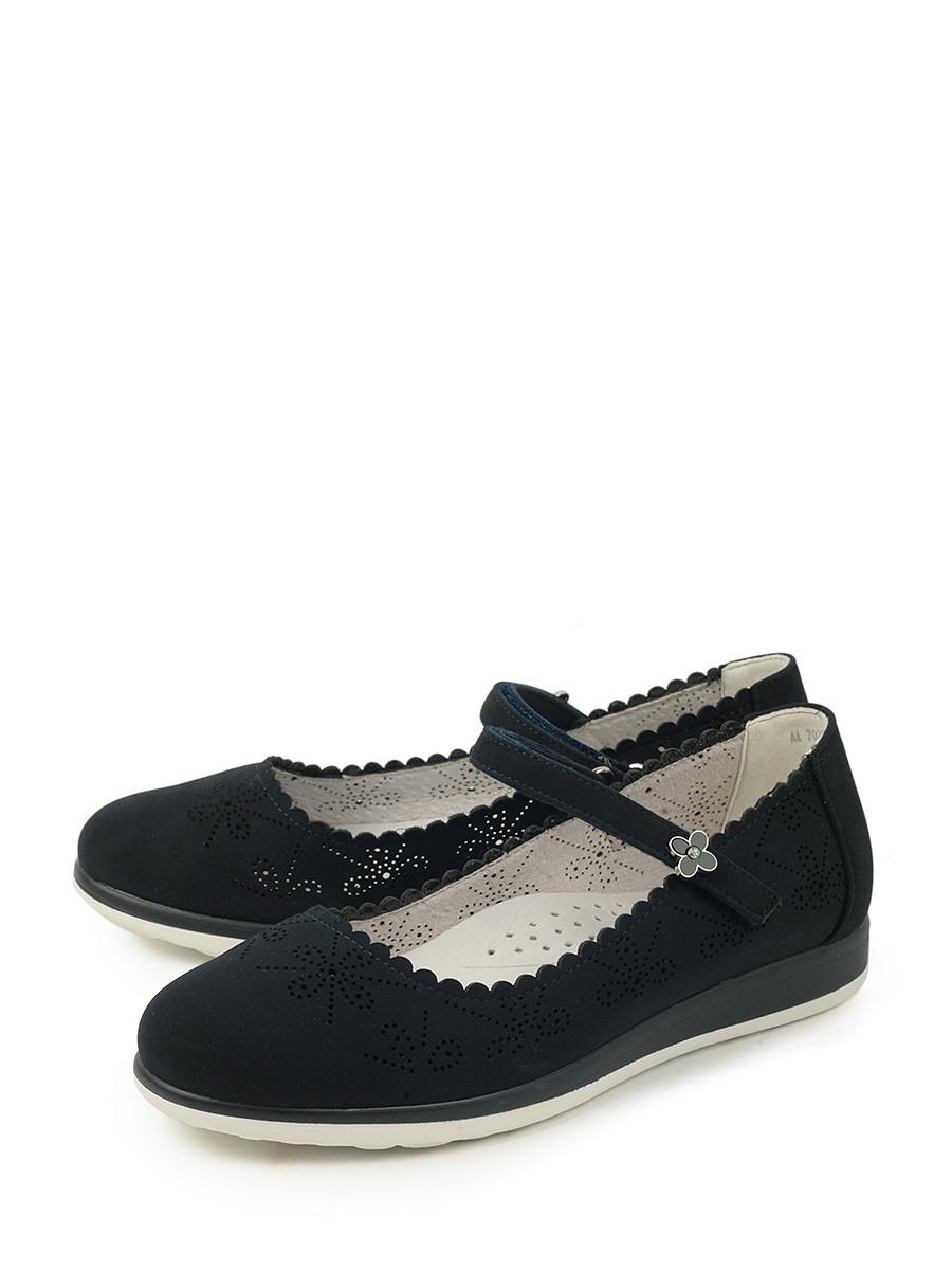 Туфли для девочек Antilopa AL 202220 цв. синий р. 35 Antilopa   фото