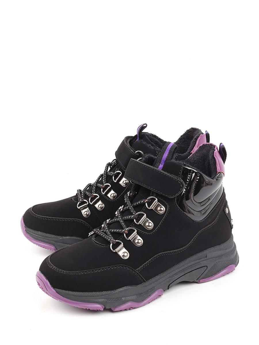 Ботинки для девочек Antilopa AL 2021101 цв. черный р. 31 Antilopa   фото