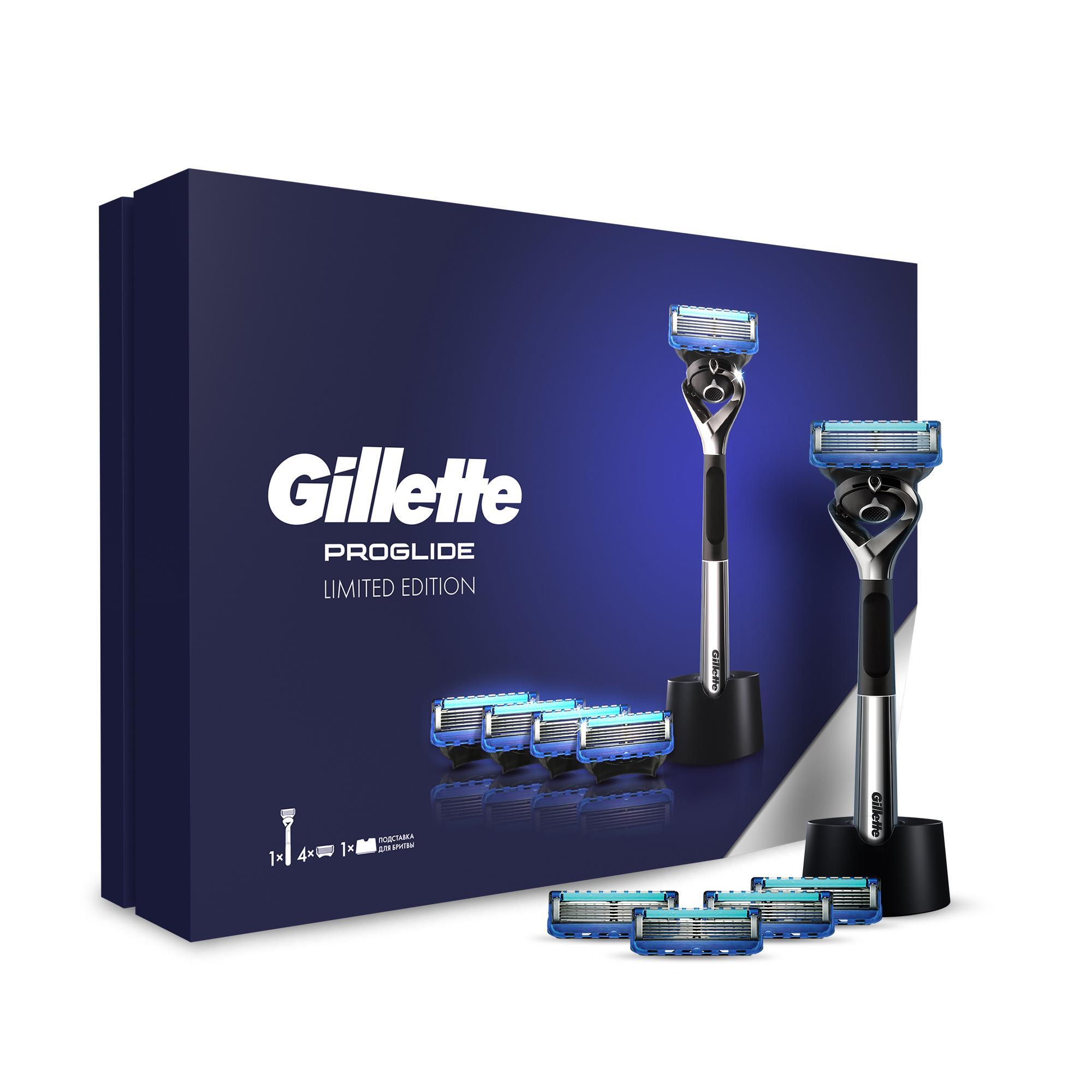 Купить Подарочный набор мужскойGilletteProglideбритваChromeс 1 кассетой + 4 касс.+подставка, Proglide бритва с 1 кассетой + 4 кассеты + подставкой