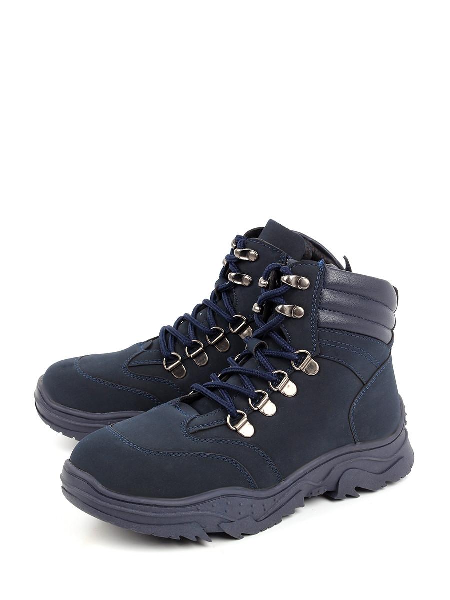 Ботинки для мальчиков Antilopa AL 2021103 цв. синий р. 34 Antilopa   фото