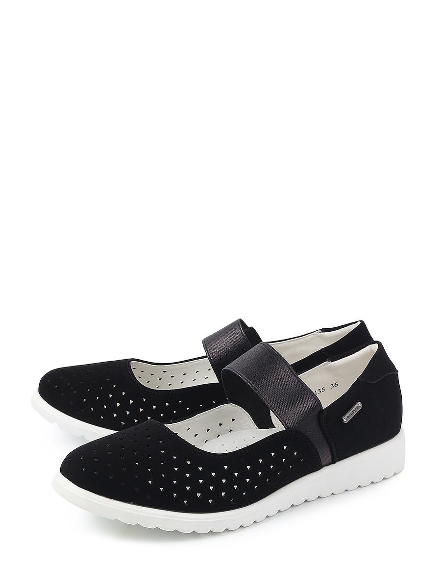 Туфли для девочек Antilopa AL 2021135 цв. черный р. 37 Antilopa   фото