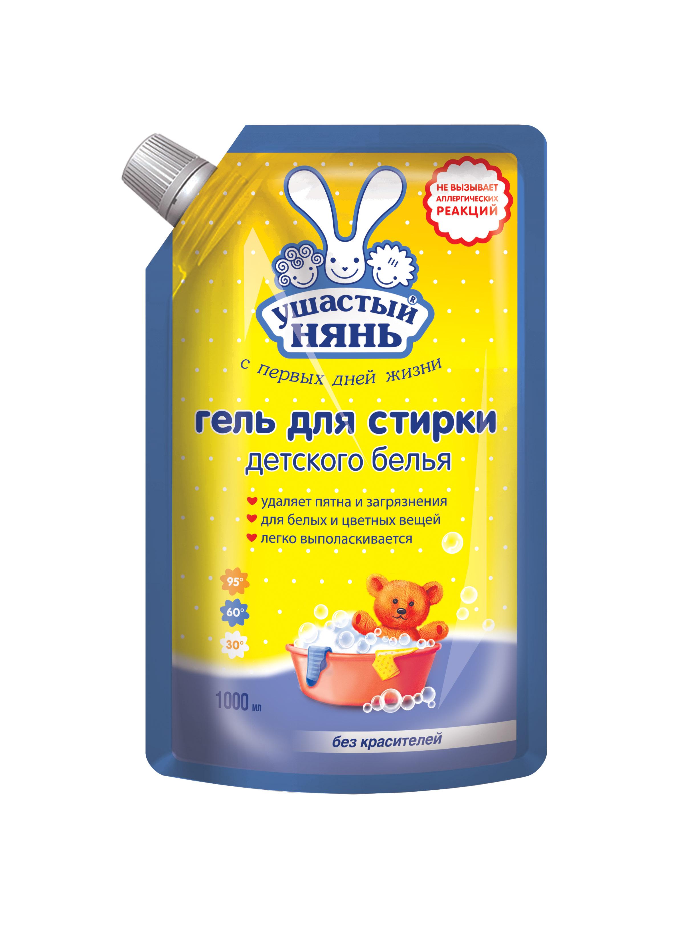 Жидкое средство для стирки детского белья Ушастый