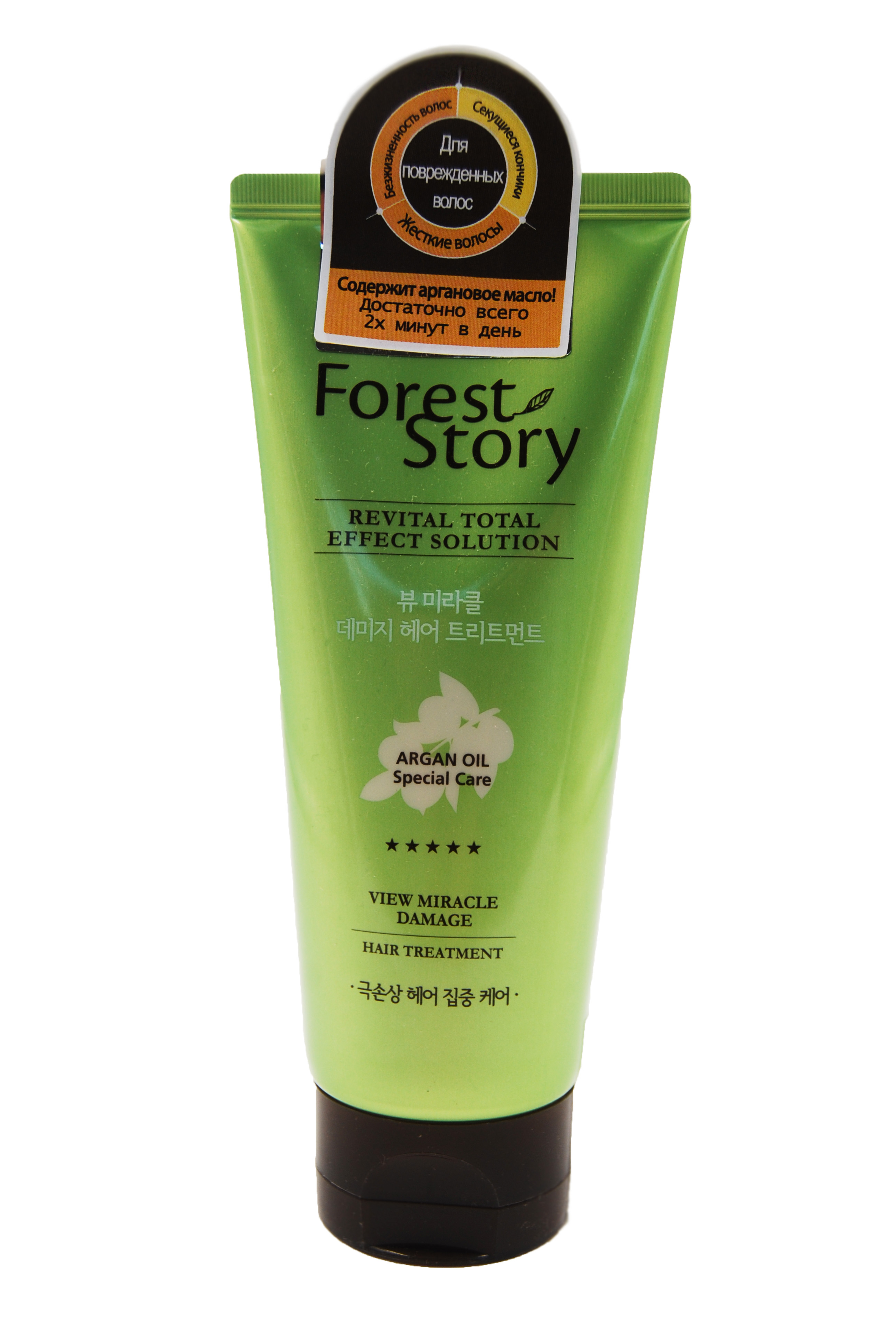 Купить Маска Forest Story View Miracle Damage Hair Trea для поврежденных волос 200 мл, [Forest Story] Маска для поврежденных волос с аргановым маслом, View Miracle Damage Hair Trea 200 мл