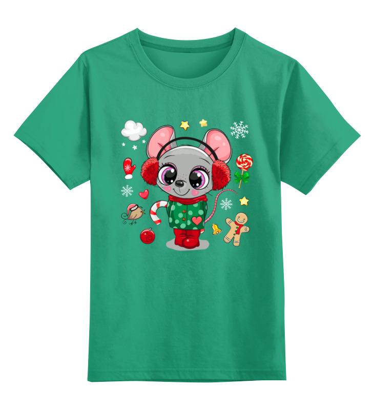 Купить 0000003062563, Детская футболка Printio Мышонок цв.зеленый р.128,