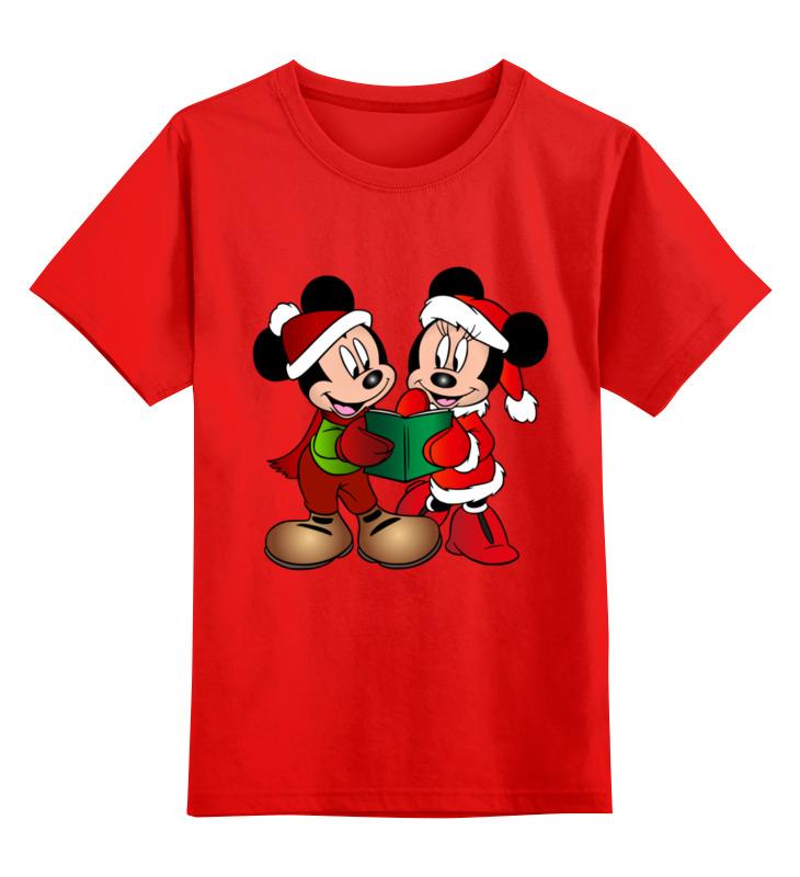 Купить 0000003062587, Детская футболка Printio Мышонок цв.красный р.128,