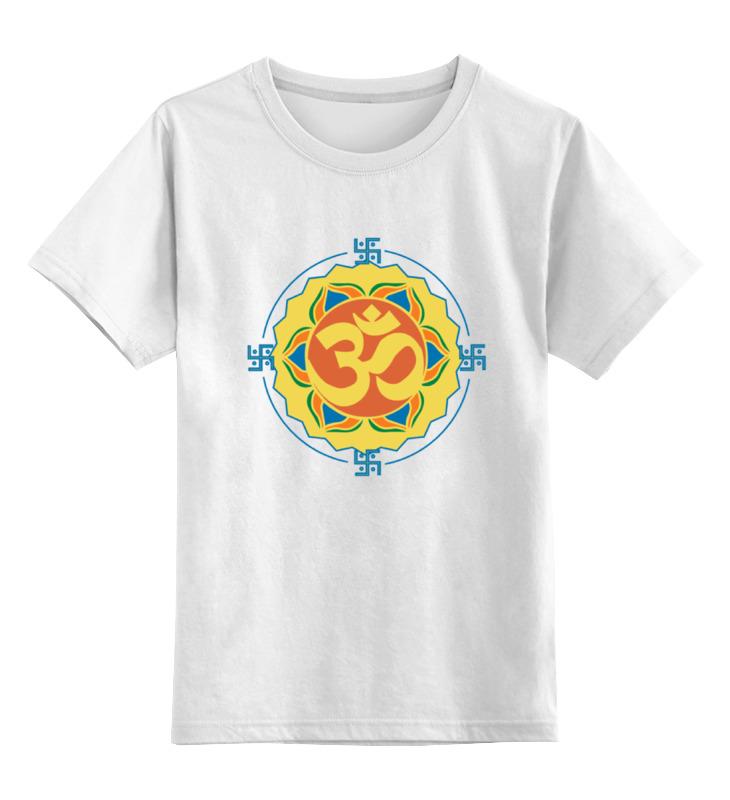 Купить 0000000643224, Детская футболка классическая Printio Ом, р. 128,