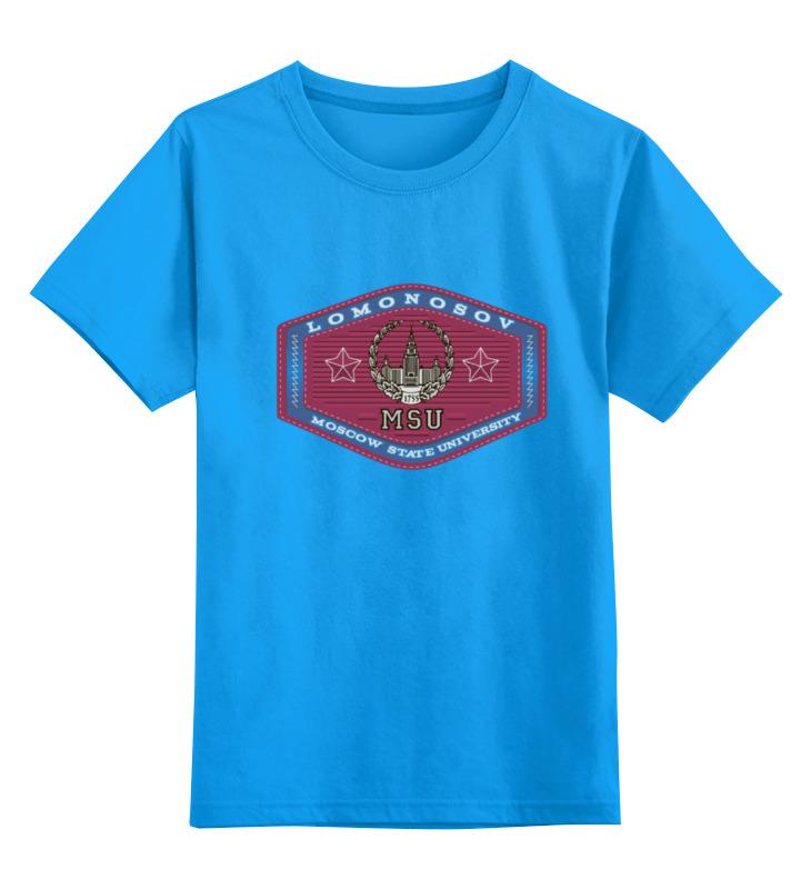 Купить 0000000643576, Детская футболка классическая Printio МГУ, р. 128,