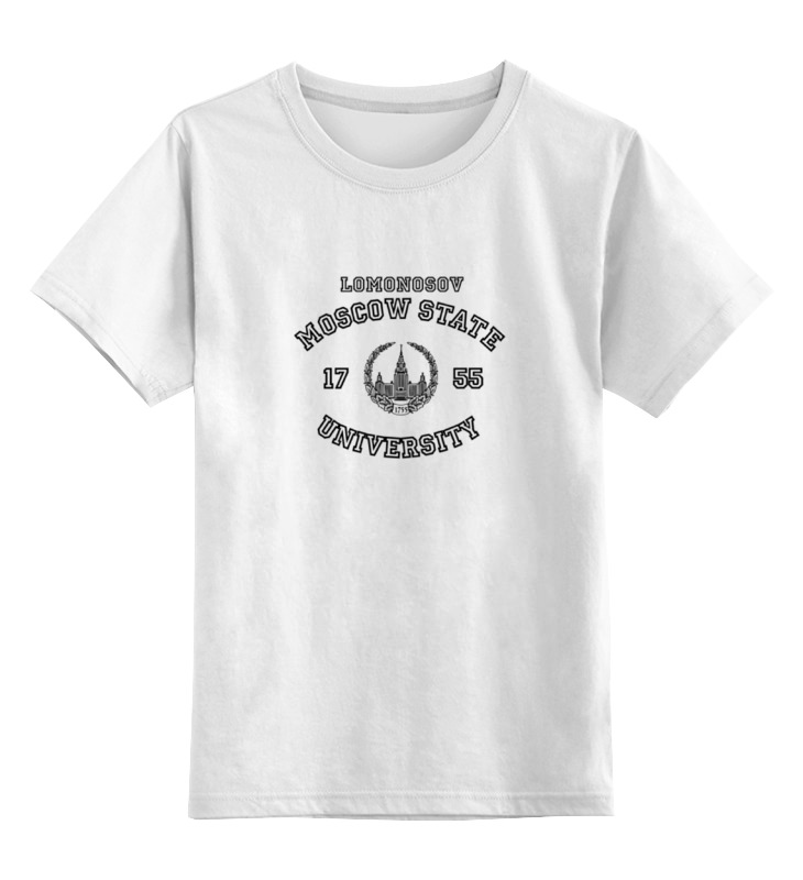 Купить 0000000643613, Детская футболка классическая Printio МГУ, р. 128,