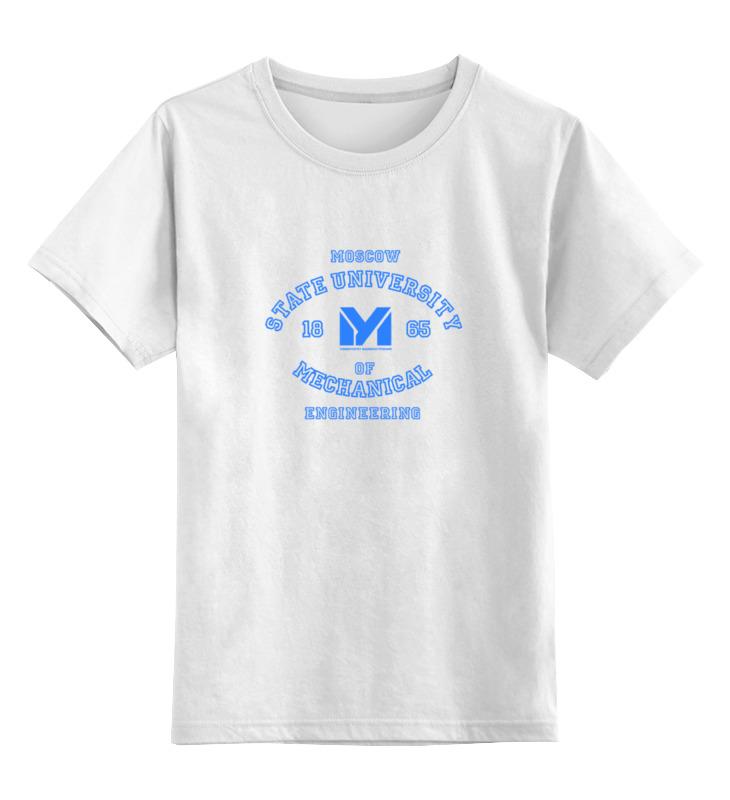 Детская футболка классическая Printio МАМИ, р. 128