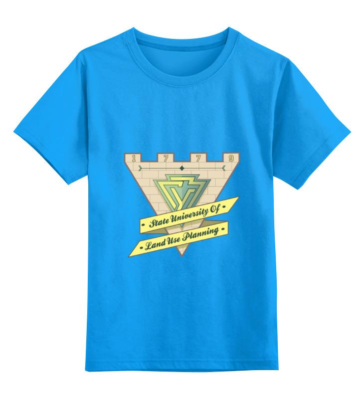 Купить 0000000642336, Детская футболка классическая Printio Гуз, р. 104,
