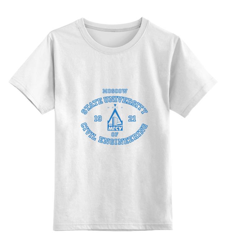 0000000643756, Детская футболка классическая Printio МГСУ, р. 104,  - купить со скидкой