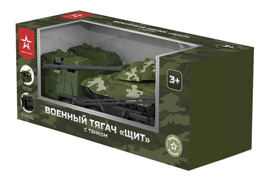 Купить Военный тягач Щит с танком. Камуфляж, в коробке Нордпласт Н-258/2, НОРДПЛАСТ,