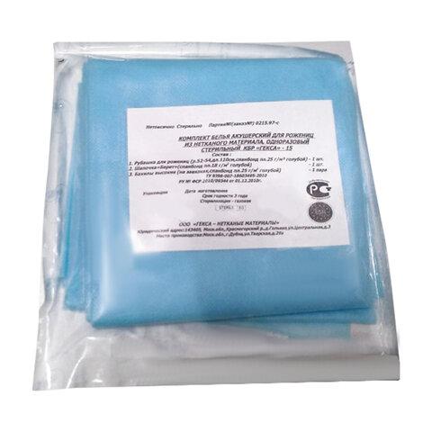 Купить Комплект акушерский КБР-05 ГЕКСА одноразовый стерильный 3 предмета, Гекса
