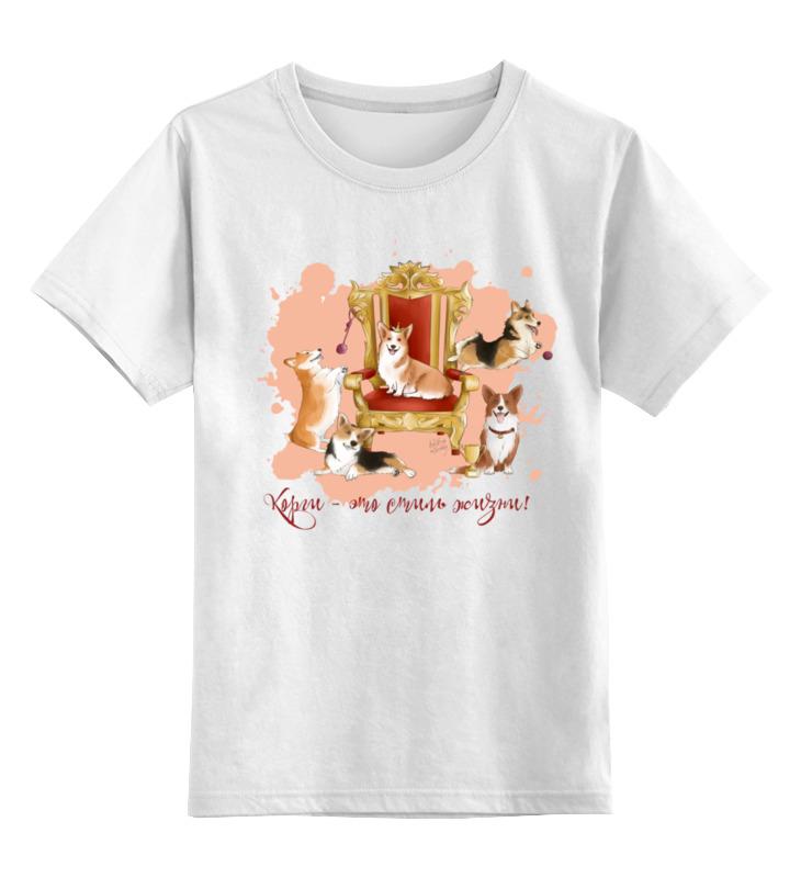 Купить 0000003016916, Детская футболка Printio Корги - это стиль жизни цв.белый р.104,