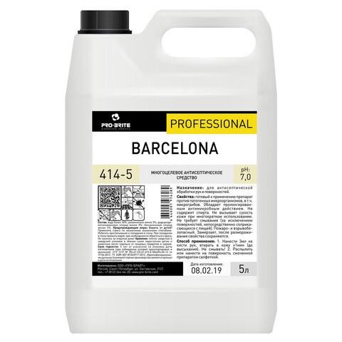 Купить Антисептик кожный Pro-Brite, BARCELONA, дезинфицирующий готовый раствор, 5 л