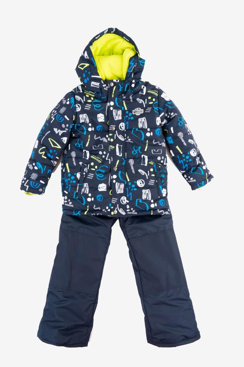 Купить SWB6033, Куртка для мальчиков SALVE by Gusti цв. синий р-р. 127,