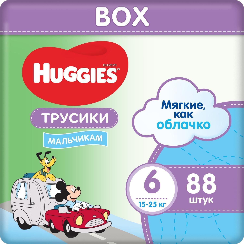 Подгузники-трусики Huggies для мальчиков 6 (15-25 кг) 88 шт