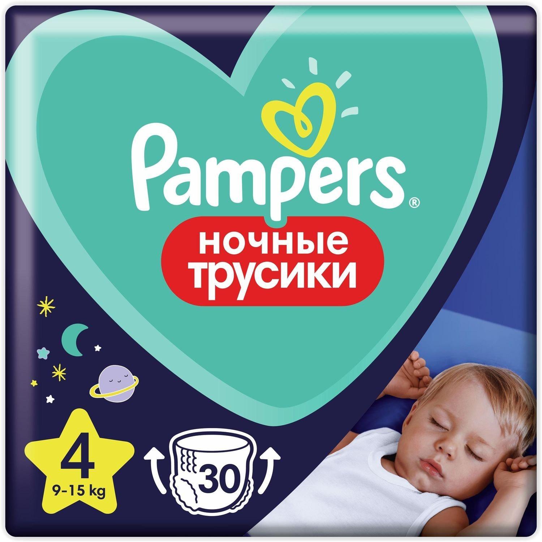 Подгузники-трусики Pampers Night Pants универсальные 4 (9-15 кг) 30 шт