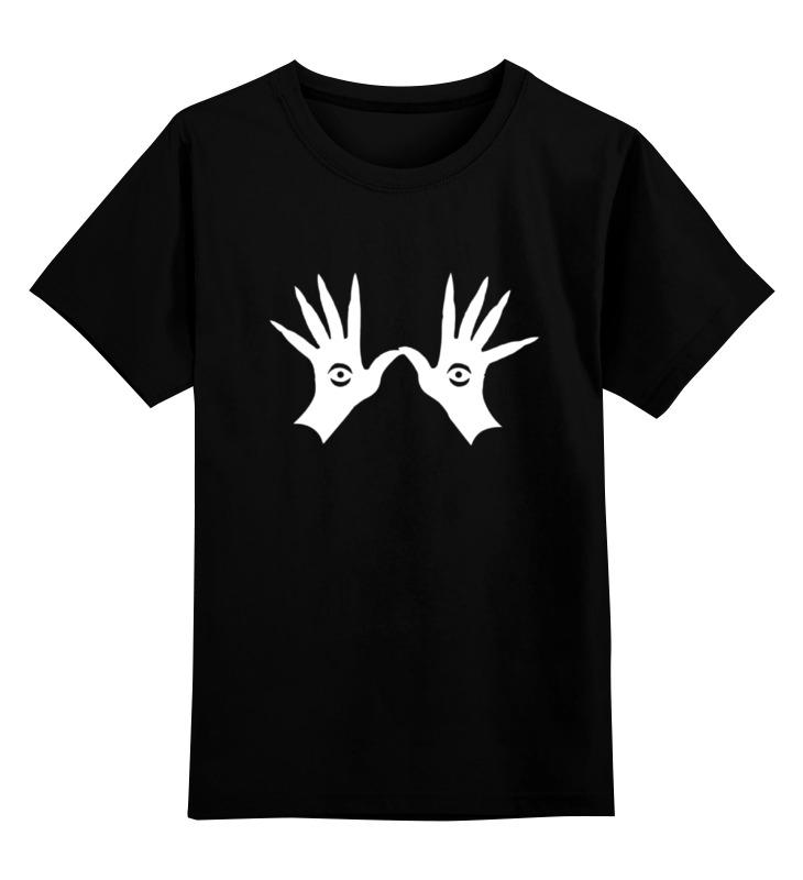 Детская футболка классическая Printio Рука с глазами, р. 152 0000000651429