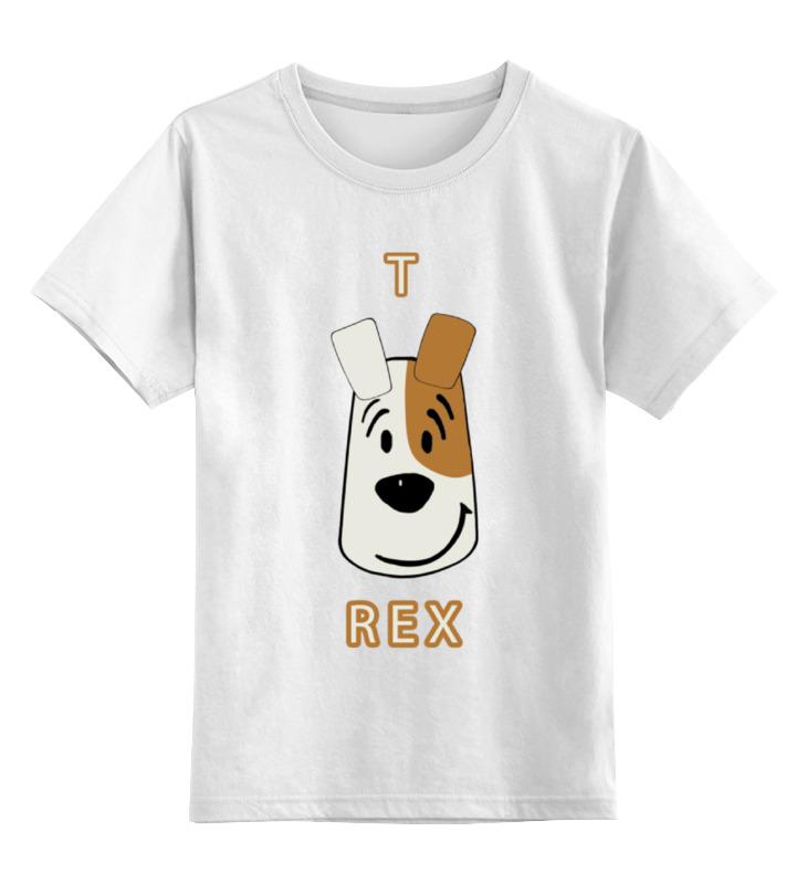 Купить 0000000657664, Детская футболка классическая Printio T-rex, р. 128,