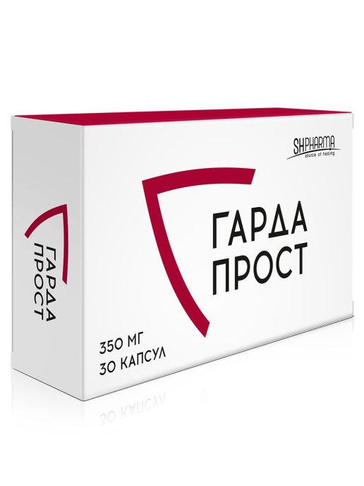 Купить ГАРДАПРОСТ, капсулы 350 мг № 30, ГАРДАПРОСТ 350 мг капсулы 30 шт., ЭСЭЙЧ ФАРМА