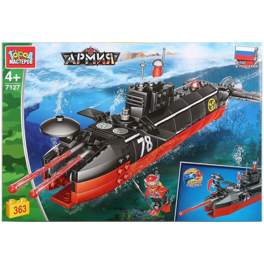 Купить Конструктор Город Мастеров Подводная лодка, с фигуркой, 363 детали,