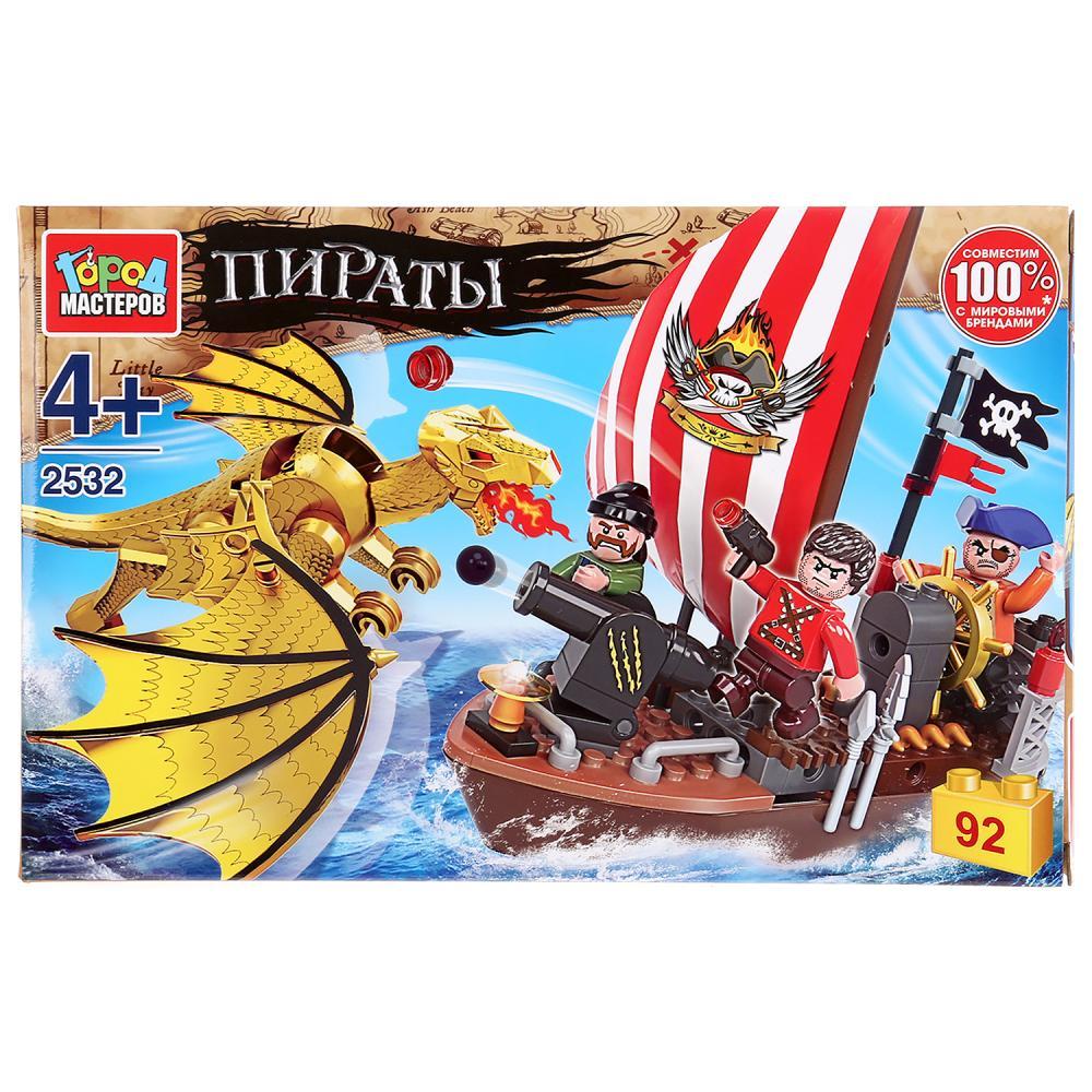 Конструктор Город Мастеров Битва пиратов с драконом, с фигурками, 92 детали,  - купить со скидкой