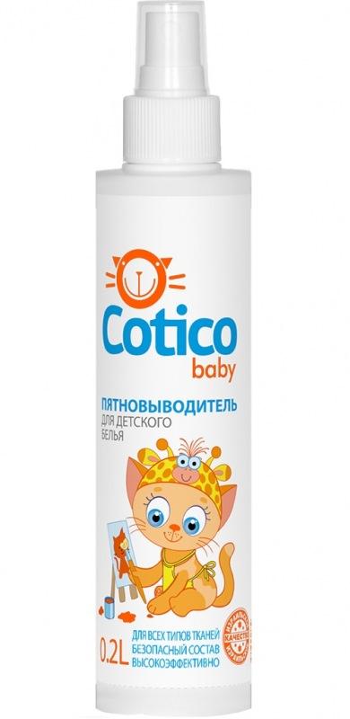 Пятновыводитель Cotico для детского белья, 200 мл