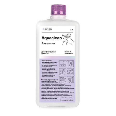 Купить Антисептик кожный дезинфицирующий 1 л АКВАКЛИН, готовый раствор, крышка, ш/к 56393, Ацея