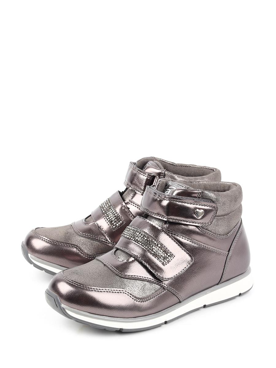 Ботинки для девочек Antilopa AL 202152 цв. бронзовый р. 32 Antilopa   фото