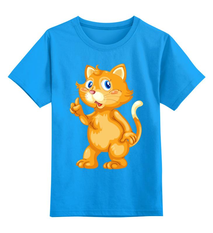 Купить 0000003323243, Детская футболка Printio Рыжий кот цв.голубой р.128,