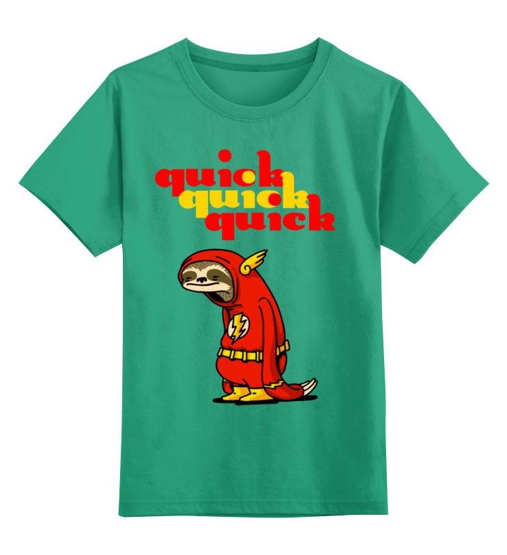 Детская футболка Printio Самый быстрый! цв.зеленый р.128 0000003374858 по цене 990