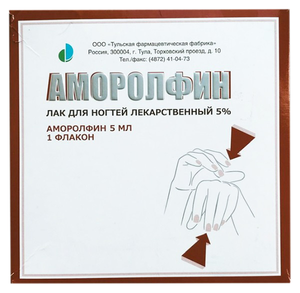 Аморолфин лак для ногтей 5% флакон