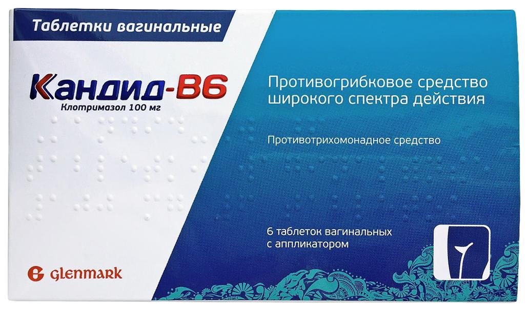 Кандид-В6 таблетки вагин.100 мг №6