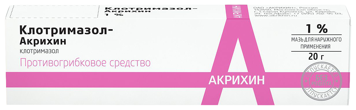 Клотримазол-Акрихин мазь 1% туба 20 г N1