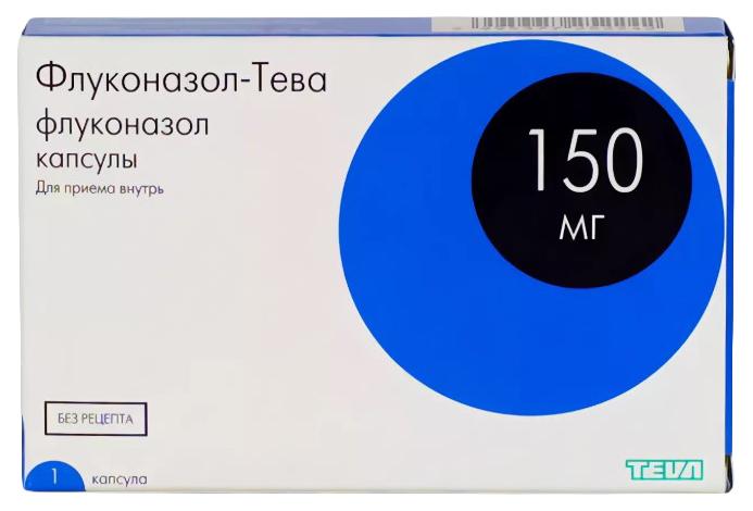 Флуконазол-Тева капсулы 150 мг №1