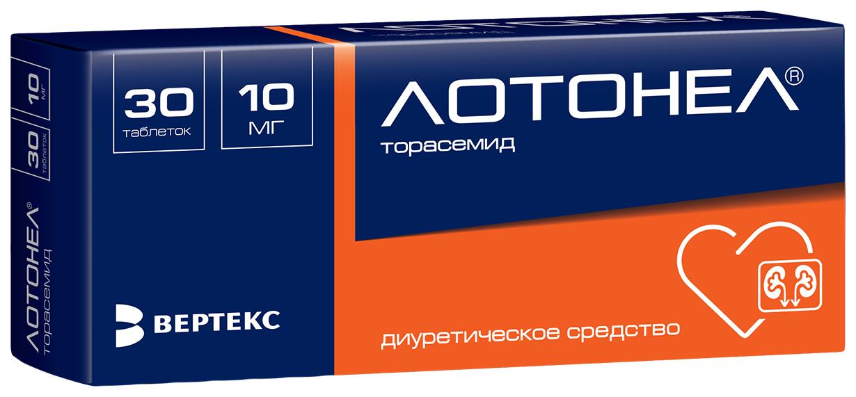 Лотонел таблетки 10 мг №30