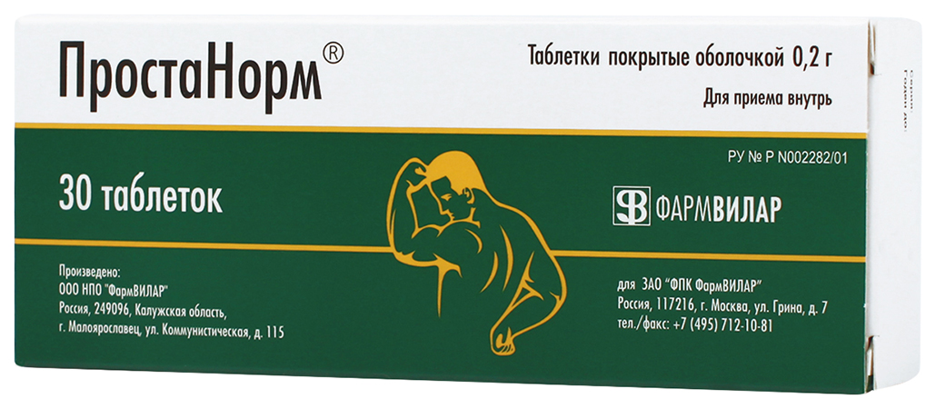 Купить Простанорм таблетки, покрытые оболочкой 200 мг №30, Фармцентр ВИЛАР