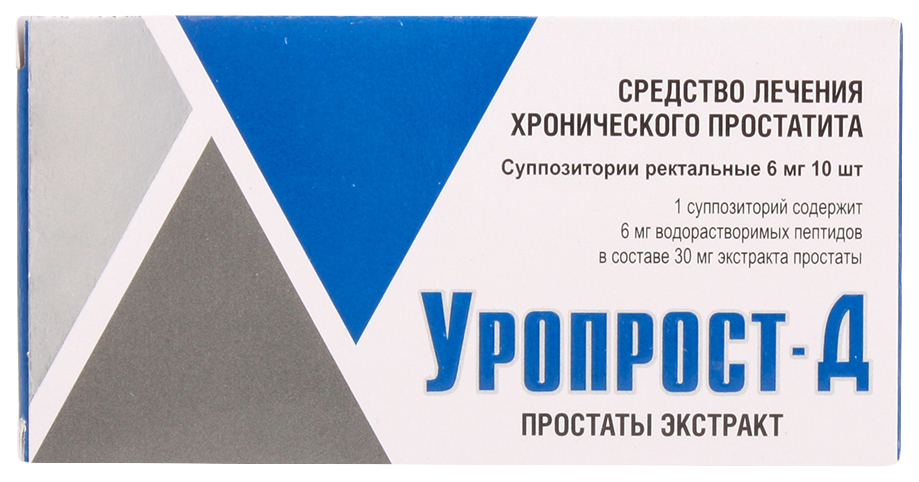 Уропрост-Д супп.рект.6 мг №10