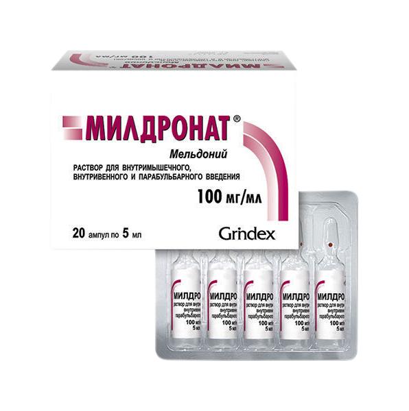 Милдронат раствор для в/м и в/в и п/б введ.100 мг/мл 5 мл №20
