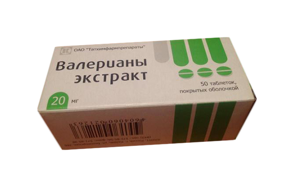 Валерианы экстракт таблетки, покрытые оболочкой 20 мг 50 шт.