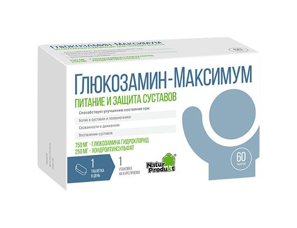 Глюкозамин Максимум табл. 60 шт.