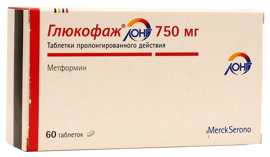 Глюкофаж Лонг таблетки пролонг.750 мг 60 шт.