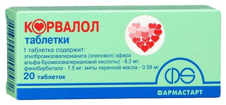 Купить Корвалол таблетки №20, Фарма Старт