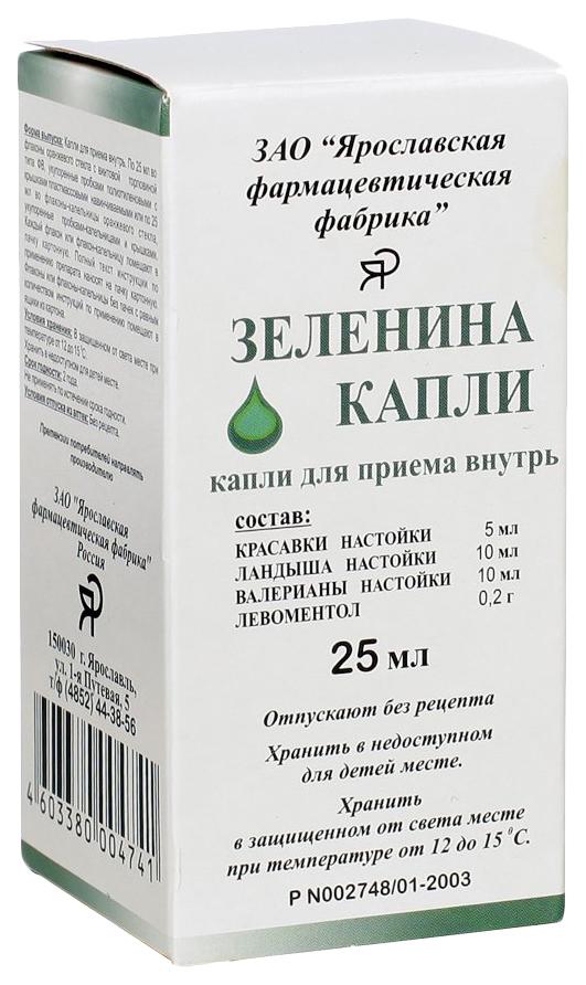 Зеленина капли (Красавки настойка, ландыша настойка, валерианы настойка, ментол) фл 25 мл