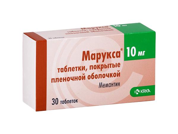 Марукса таблетки, покрытые пленочной оболочкой 10 мг №30