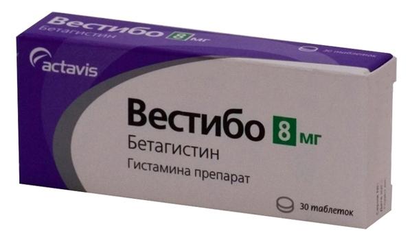 Вестибо таблетки 8 мг. №30