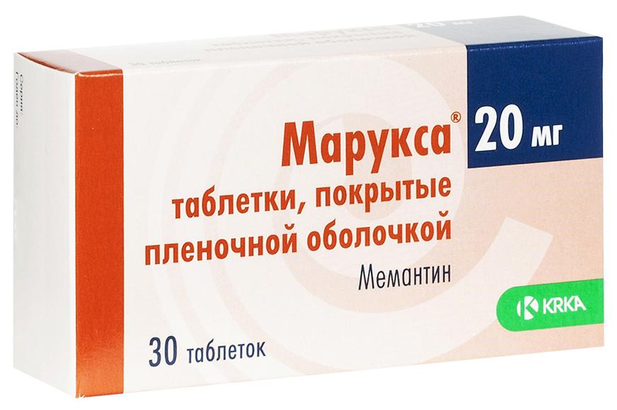 Марукса таблетки, покрытые пленочной оболочкой 20 мг №30
