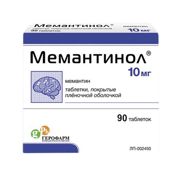 Мемантинол таблетки, покрытые пленочной оболочкой 10 мг 90 шт.